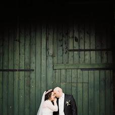 Wedding photographer Florian Kockott (FlorianKockott). Photo of 07.09.2016