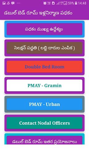 Double Bed Room || Scheme || Telangana State screenshot 3
