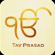 Tav Prasad Savaiye Path With Audio Download on Windows