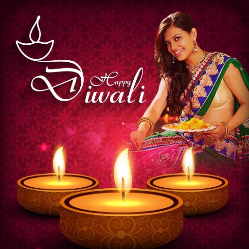 Diwali Photo Frames 2017-18