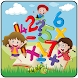 Math Learning For Kids