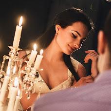 Wedding photographer Karina Natkina (Natkina). Photo of 08.04.2016