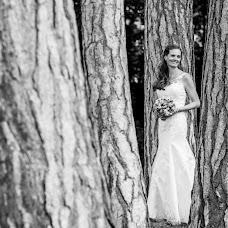 Hochzeitsfotograf Dima Levichev (Mitrofan). Foto vom 25.11.2018