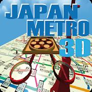JAPAN METRO 3D