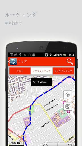 無料旅游Appのハリファックスオフラインマップ 記事Game