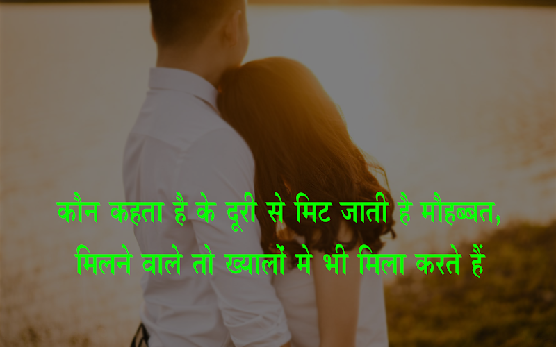 Download shayari in friend best hindi ✔️ dating 2021 best Motivational Shayari