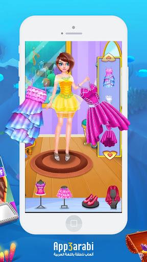 Princess Salon: Mermaid Dress up and Makeup Story 1.0.19 screenshots 2
