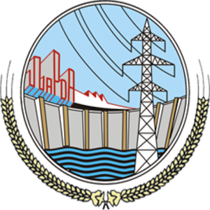 Ajk Electricity Department Logo