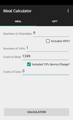 聚餐计算器 付费版