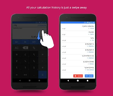Calculator for India- screenshot thumbnail