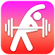 Exercise Trainer 2018 for PC-Windows 7,8,10 and Mac