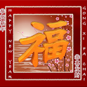 CNY GREETING AND WISHES CARD icon