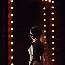 Wedding photographer Varvara Medvedeva (medvedevphoto). Photo of 26.03.2018