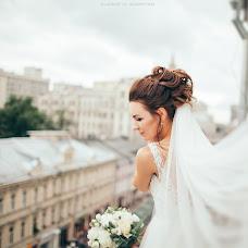 Wedding photographer Elizaveta Adamyan (LizaLove). Photo of 29.07.2016