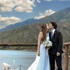 Wedding photographer Luis Vilte (vilte). Photo of 26.06.2015