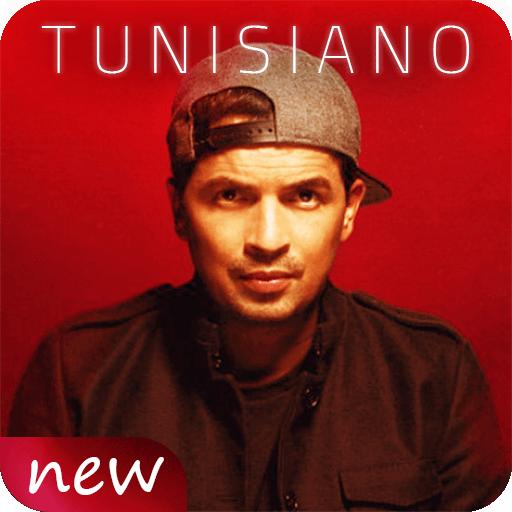 HURRICANE MP3 CARTER TUNISIANO TÉLÉCHARGER