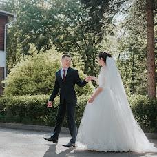 Wedding photographer Aleksandr Dvoroninovich (sashadv9). Photo of 17.05.2018