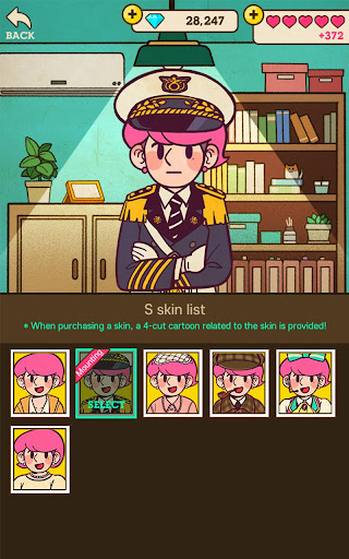 Detective S : Find the differences apkpoly screenshots 24