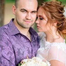 Wedding photographer Olga Tryapicyna (tryolga). Photo of 08.08.2018