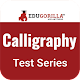 Download Calligraphy: Online Mock For PC Windows and Mac