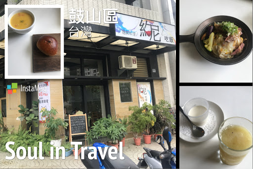 牛肉丼飯+南瓜濃湯 超好吃 (濃湯 我喜歡😋)