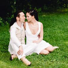 Wedding photographer Alena Zelvyanskaya (Akumi). Photo of 11.03.2017