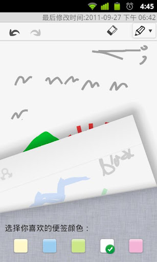 GO Note Widget screenshot 5