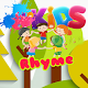Nursery Rhyme APK