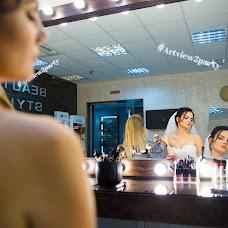 Wedding photographer Natalya Venikova (venatka). Photo of 01.11.2018