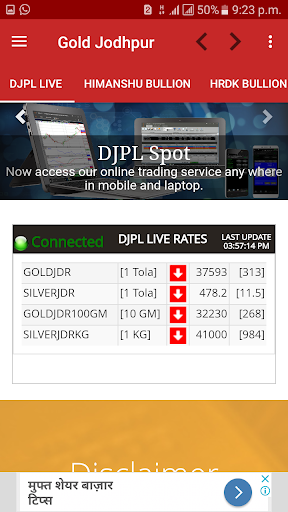 Gold Jodhpur Live Rate Silver Screenshot 1