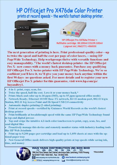 HP Officejet Pro X476dw All-in-One INKJET Printer