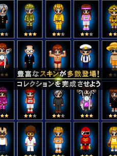 青鬼オンライン 7