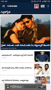 ABN AndhraJyothy screenshot 3