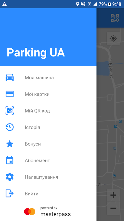 Parking UA- screenshot