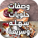 Quick and easy dessert recipes icon
