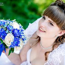 Wedding photographer Yuliya Starkova (Starfoto). Photo of 26.08.2015