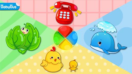 形 色 大きさ-BabyBus 子ども・幼児向け教育アプリ