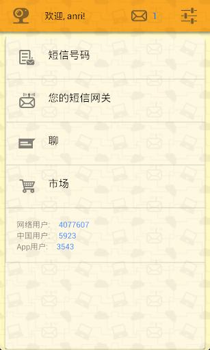 战斗之心:传承汉化版 - 安卓游戏 - 当乐网