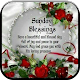 Beautiful Sunday Blessing Quotes