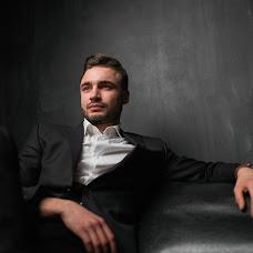 Wedding photographer Sergey Mikheev (Exegi). Photo of 12.04.2016
