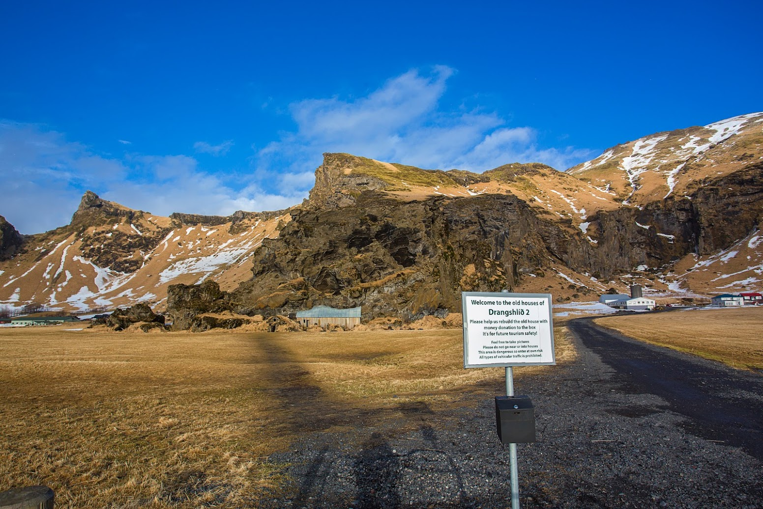 Вокруг Исландии за 7 дней или ни дня без приключений (февраль)