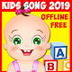 Kids songs english offline for PC-Windows 7,8,10 and Mac