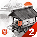 Oden Cart 2 A Taste of Time - Androidアプリ