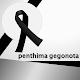 Penthima Gegonota Download on Windows