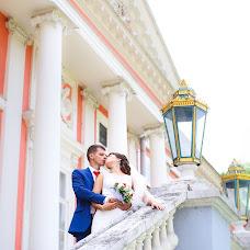 Wedding photographer Aleksandra Yakimova (IccaBell). Photo of 05.05.2017