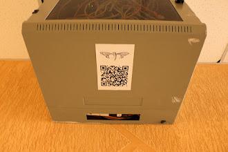 Photo: Cicada QR-Code