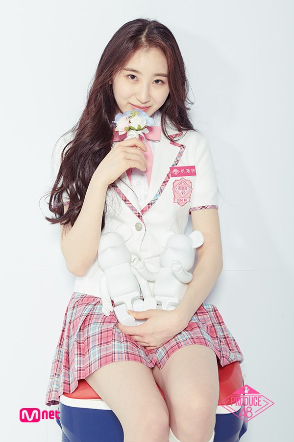 Lee_Chaeyeon_Promotional_2