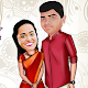 Download Wedding Invitation Game For PC Windows and Mac