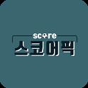 스코어픽-배트맨토토,라이브스코어,스포츠토토 icon