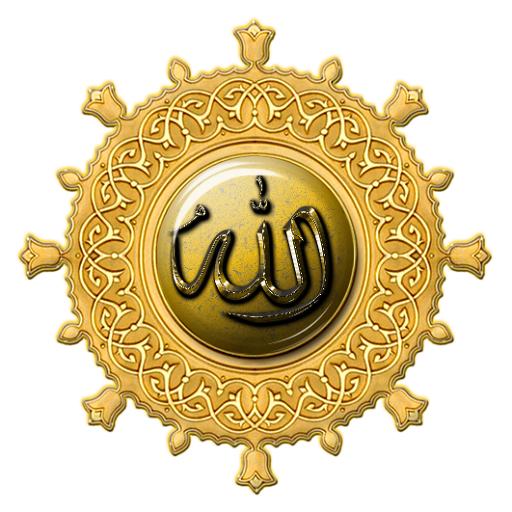 Al Quran Myanmar